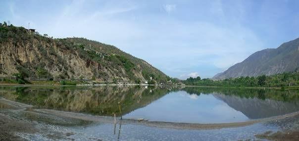 Imagen No 1. La Laguna de Urao